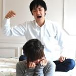 DV(家庭内暴力)予備軍の人間を見分ける方法。あなたの恋人は大丈夫?