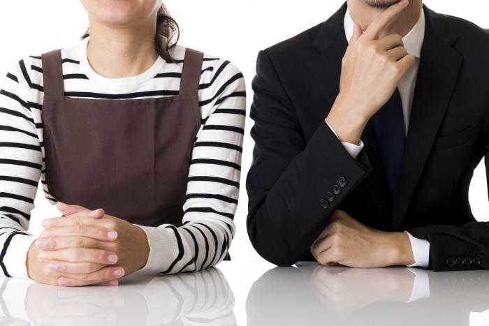 離婚 別居 婚姻費用
